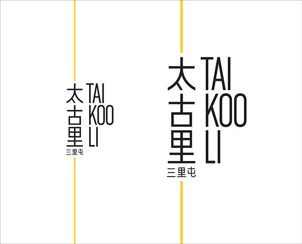 taikooli-logo-1