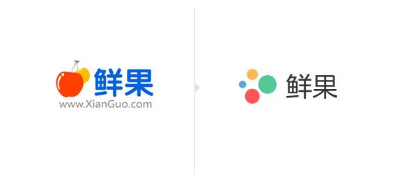 xianguo-new-logo-1