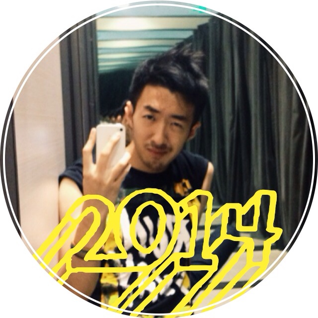 20131231-230230.jpg